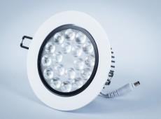 Oprawa sufitowa LED 18x1 18W [OSP18]