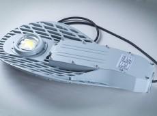 Oprawa uliczna LED Bridgelux 80W MeanWell driver IP65 aluminiowa biała obudowa [UOB80]