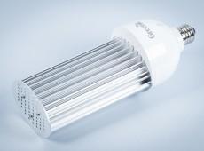 Żarówka uliczna LED ST Professional 45W IP65 E27 [UPP745]