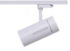Reflektor Szynowy LED do żywności RSFB30