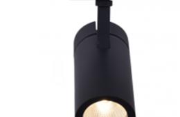 Reflektor szynowy LED Greenie do żywności